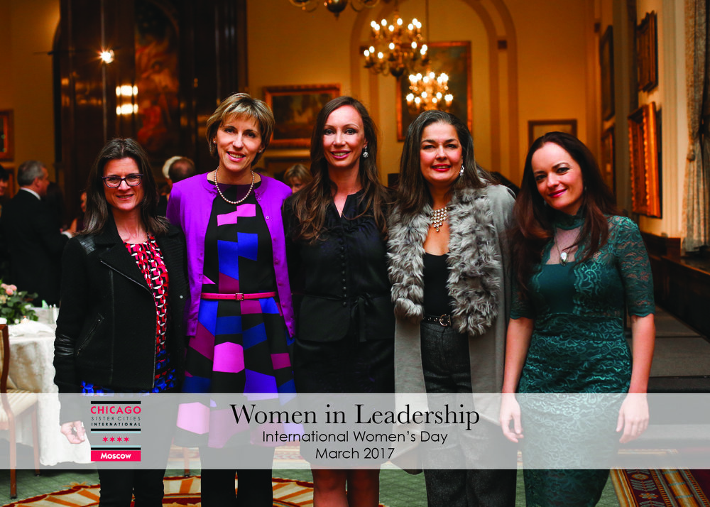 Women-in-Leadership-2017.jpg