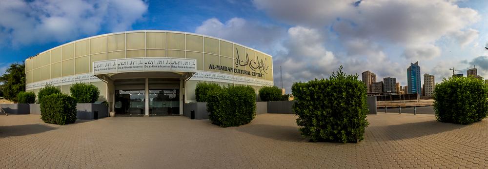 AlAthar Cultural Center