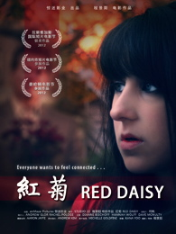 """Red Daisy"" - Short Film (Chicago, 2011)"