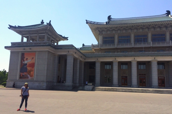 peoples-palace-of-culture