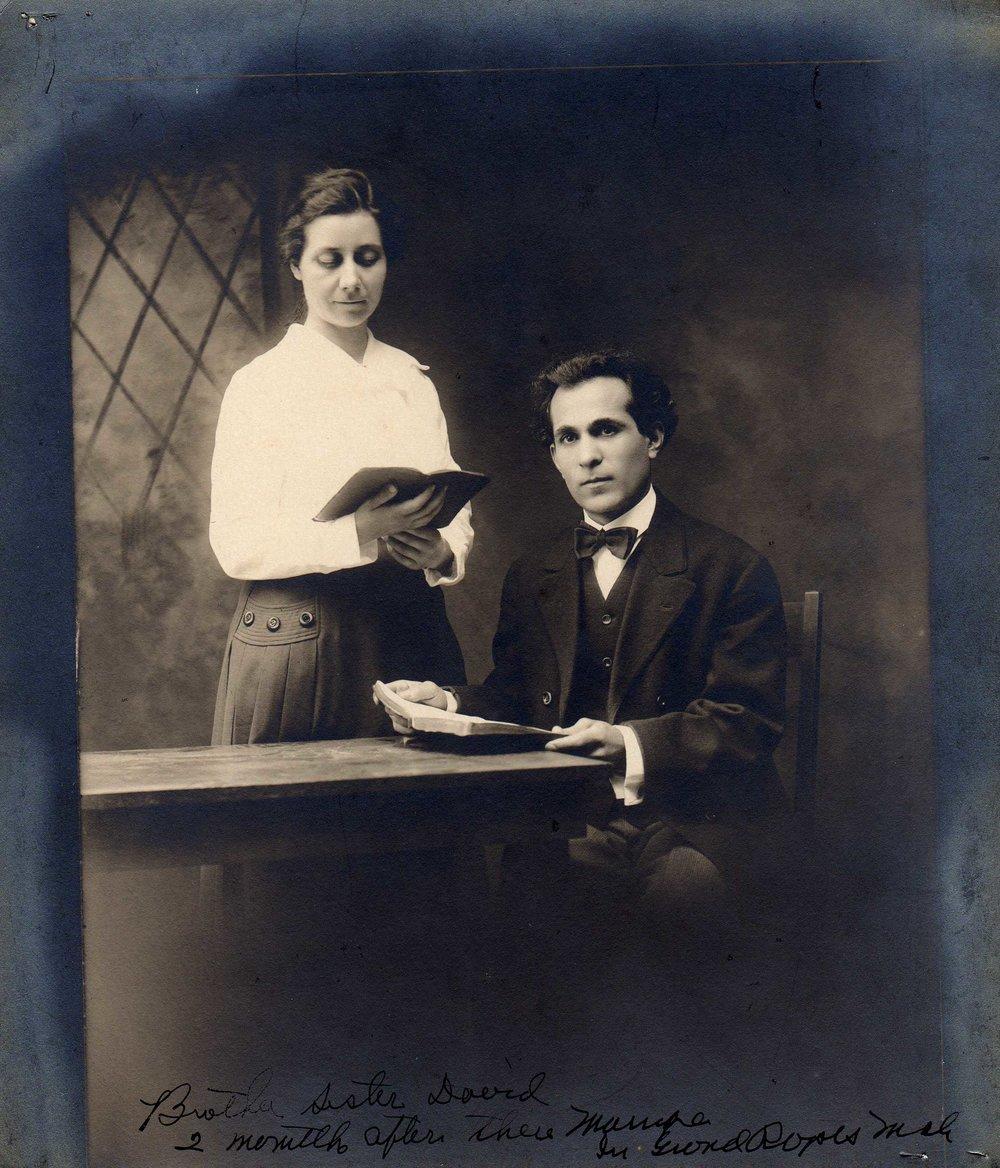 Pastor B. M. David and Sister Ruth David