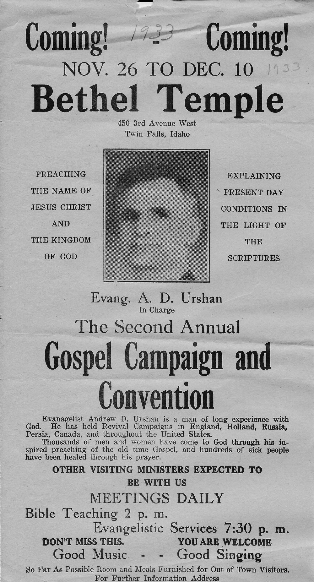 1933 Bethel Temple Church - 2nd Annual Bible Conference-AD Urshan.jpg
