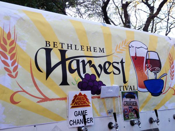 7' x 3' Beer Truck Banner