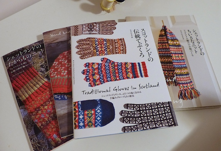 Fair Isle Knitting — Cotton Confections