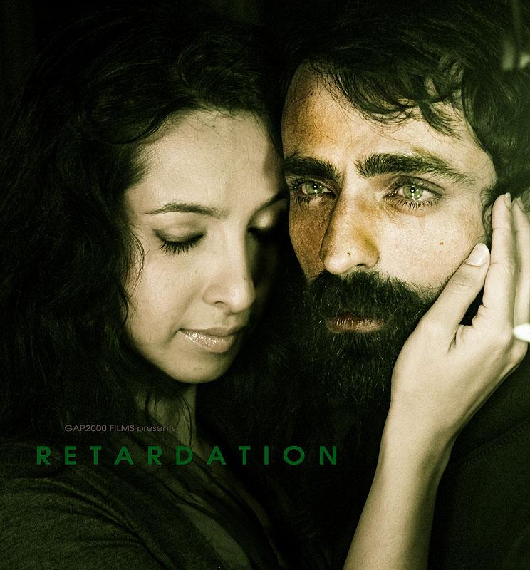 Retardation