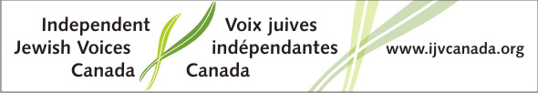 IJV Canada Digital Fundraising