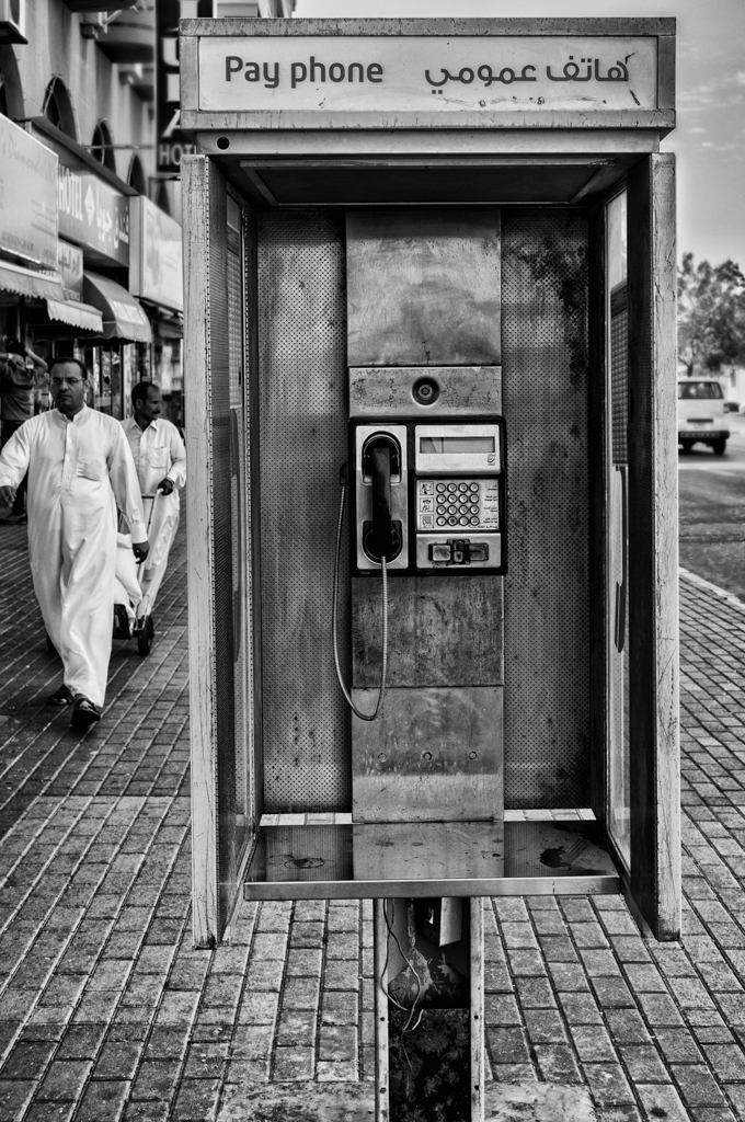 """Dropped Call"" - Dubai, UAE"