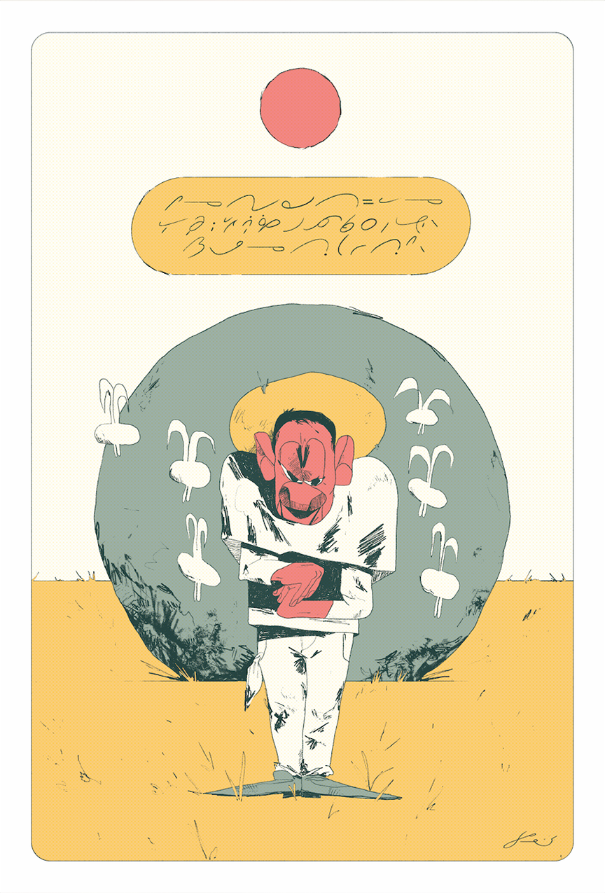 Zarathustra Tarot Card