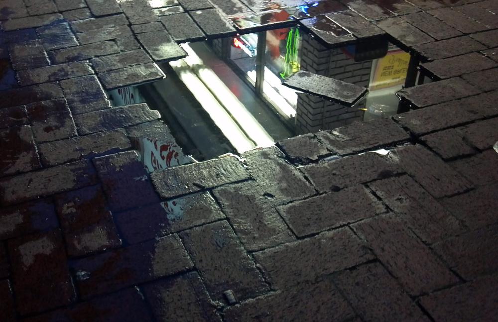 Muddy Crystal.jpg