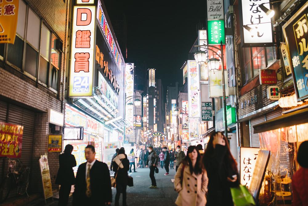 Japan_Blog-8.jpg