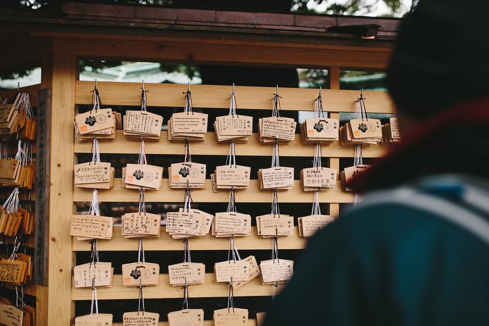 Japan_Blog-17.jpg