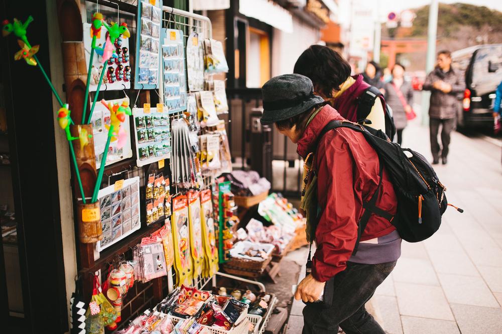Japan_Blog-27.jpg
