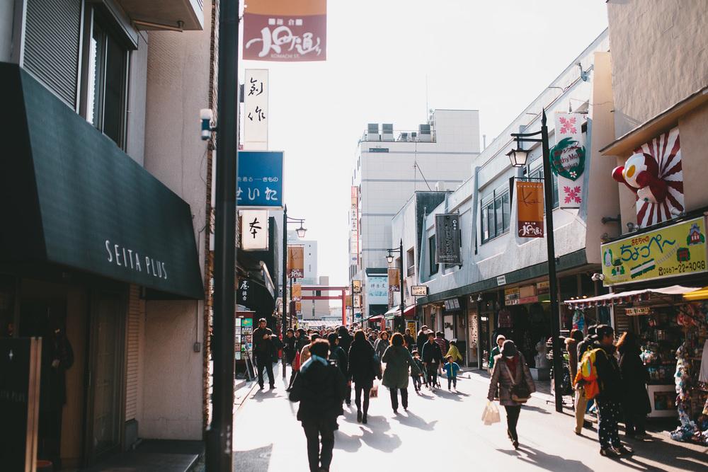 Japan_Blog-36.jpg