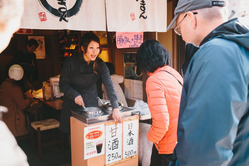 Japan_Blog-40.jpg