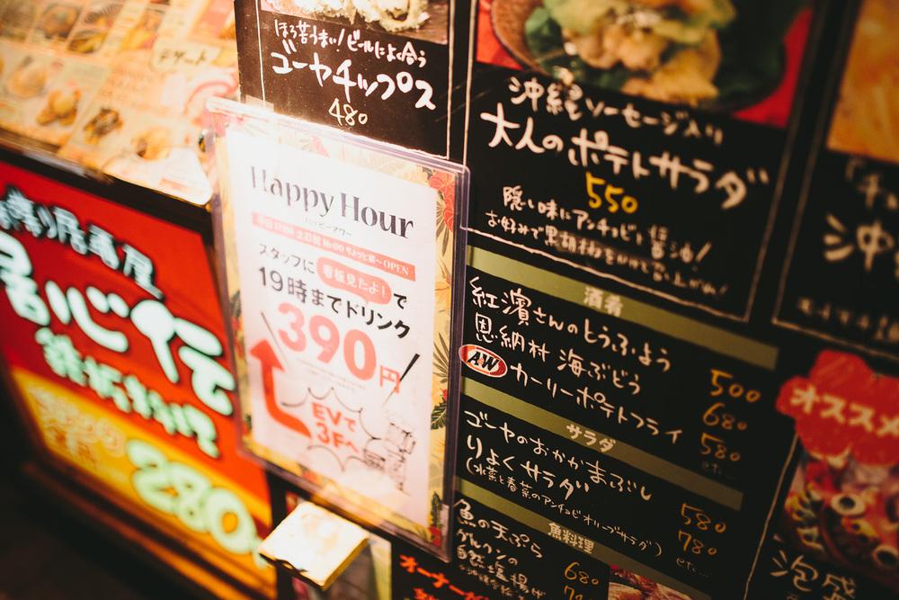 Japan_Blog-69.jpg