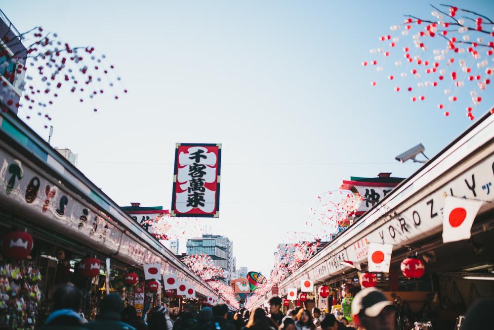 Japan_Blog-82.jpg