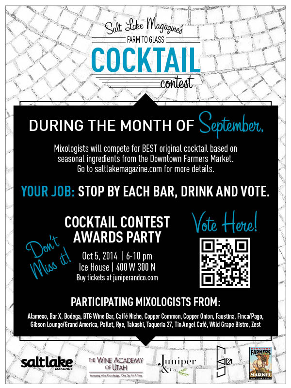 cocktail_contest_2014_eblast.jpg