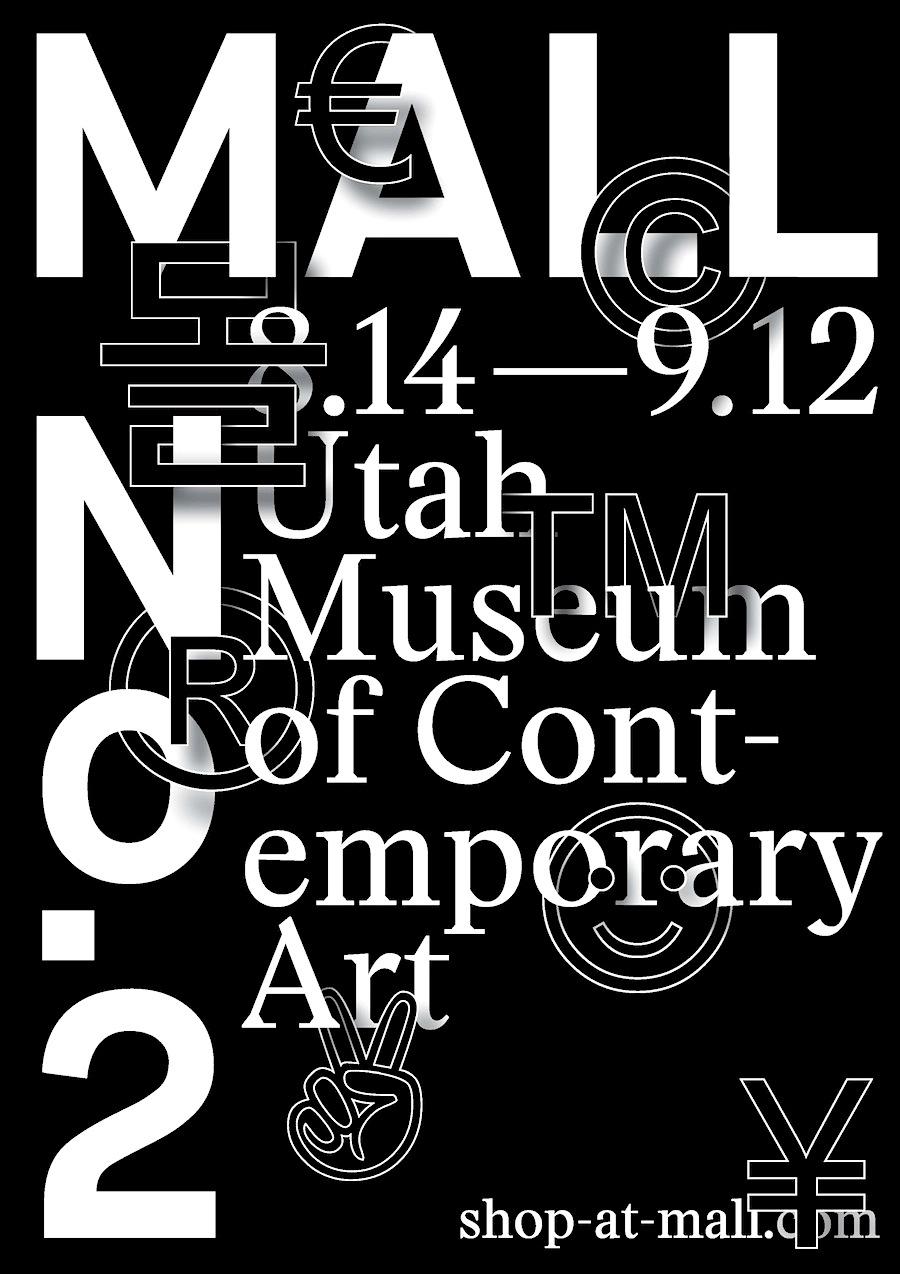MALL2-image.jpg