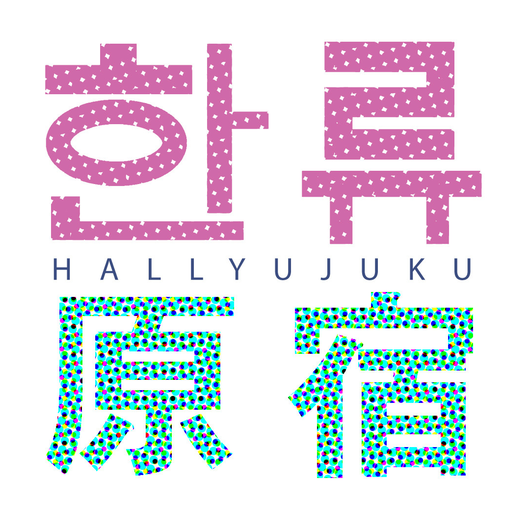 Hallyujuku - Rabelly Podcast Network