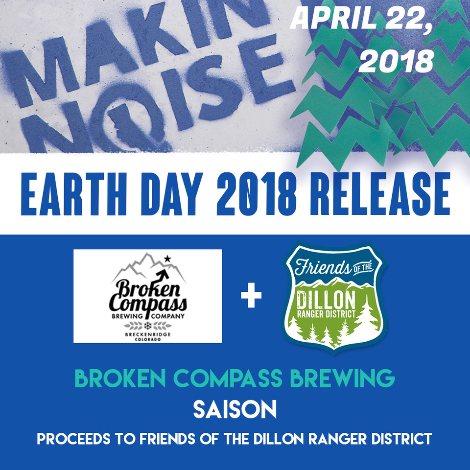 Makin Noise Earth Day Release.jpeg