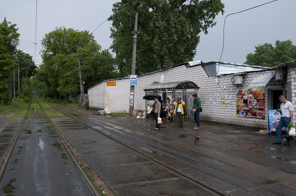 Polesie Station