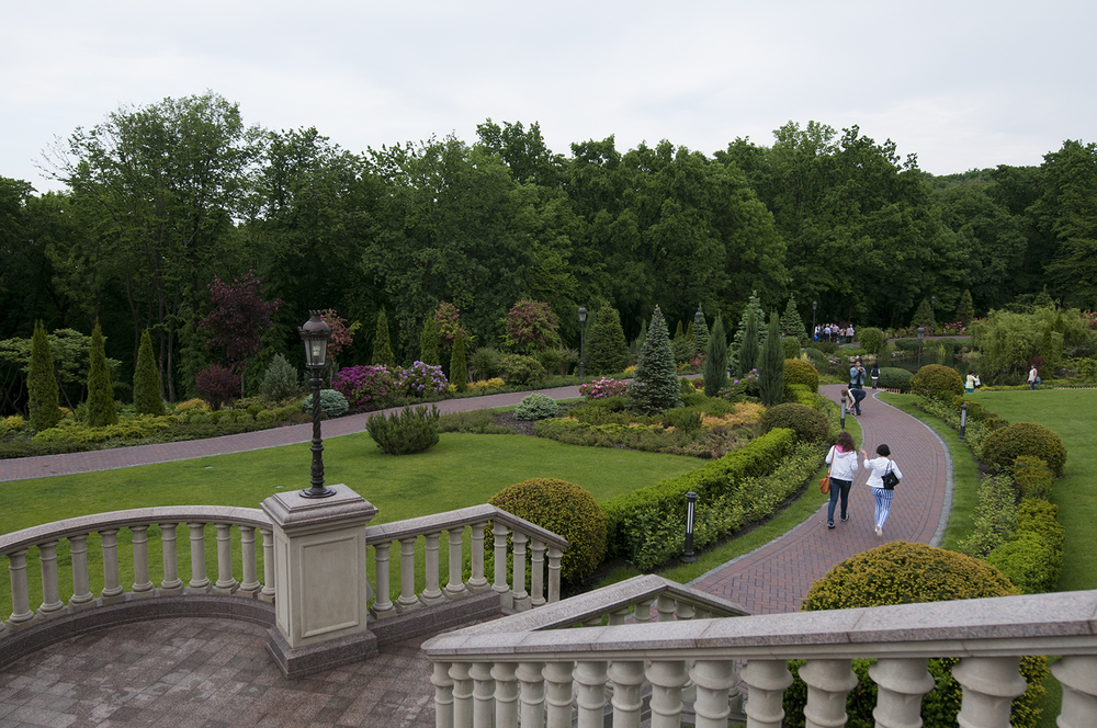 Gardens of Ianoukovitch Mansion