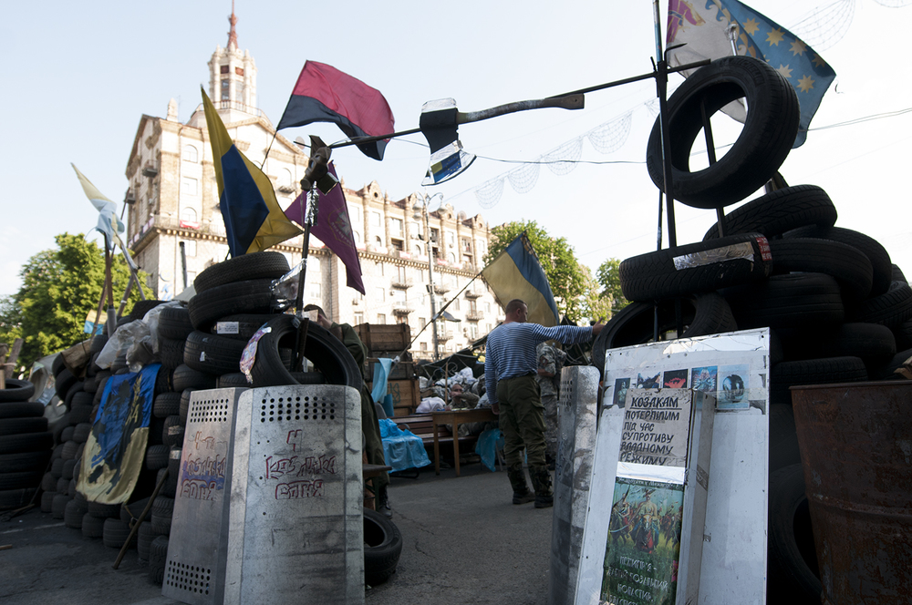 Entrance to one of Maidan's camps