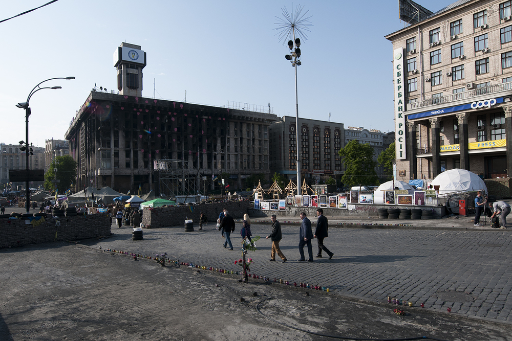 Trade Union Building which was burned down the 20th of February 2014, Maidan