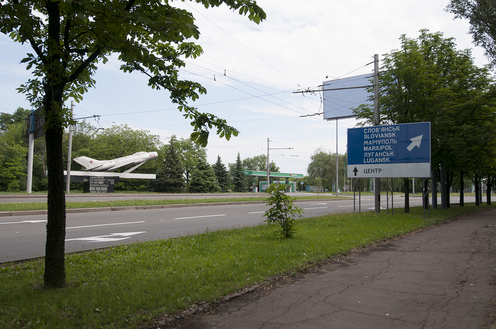 Zlinta Street in front of the Sergey Prokofiev Airport