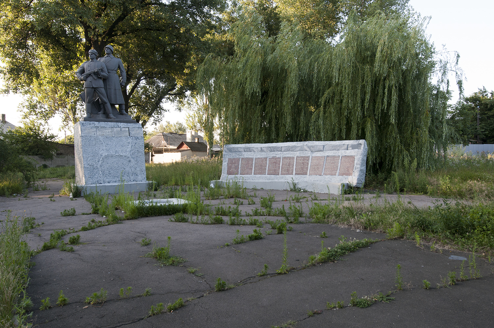 Memorial in honor of the people who fought during the Great Patriotic War (World War 2)