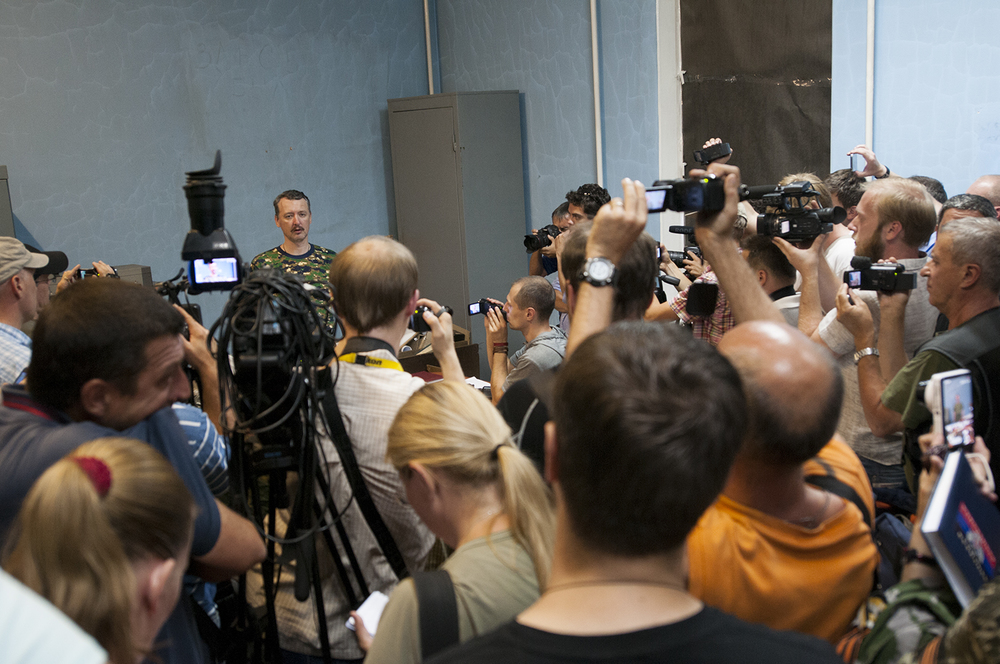 Igor Strelkov giving a press conference inside a small filthy room of Donetsk SBU building - 28th July