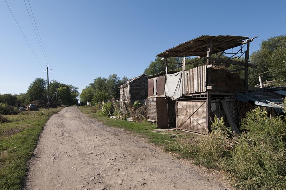 Opytne village.
