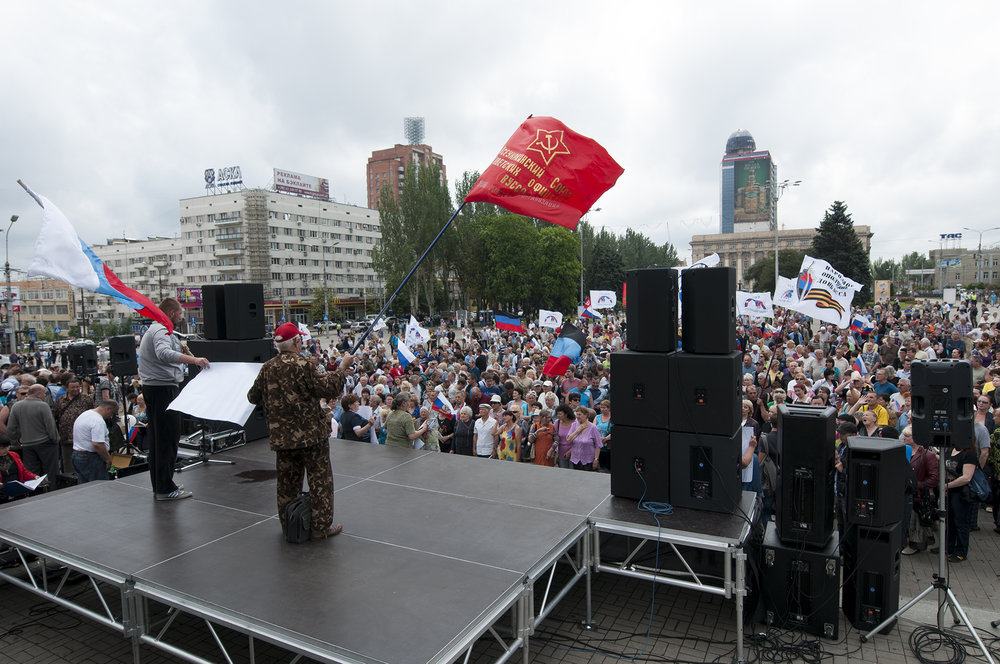 Political rally on Lenin Square
