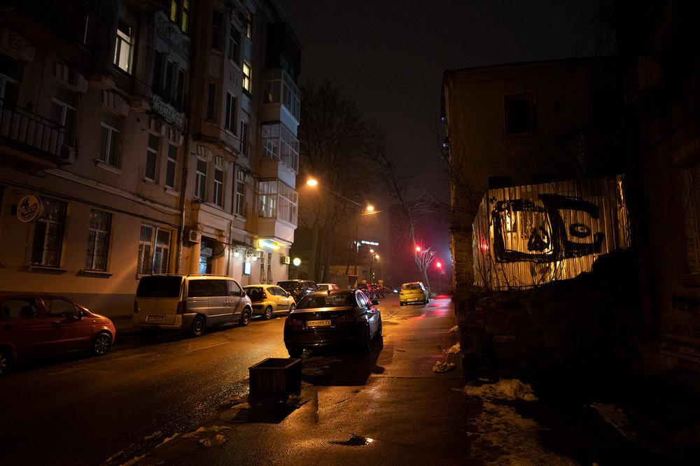 Chekhovs'kyi street