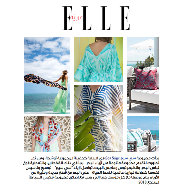 elle_arabia_sea_sage_conch_scarf_dusk_kaftan_oceanic_kaftan_sundown_scarf_oceanic_pillow_sea_fan_pillow_press_middle_east_turks_and_caicos_luxury_resortwear.jpg