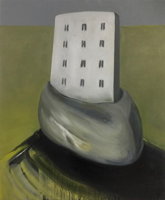 Nail House  - Facade, oil on canvas  [66x80cm] 2018