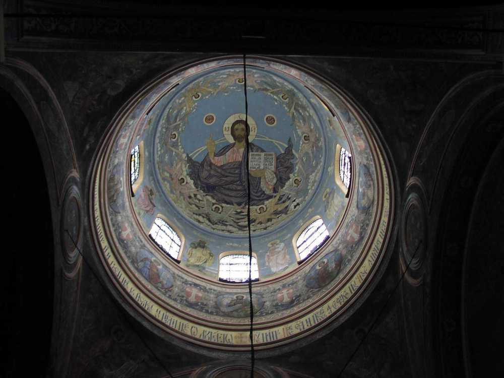 inside cathedral ceiling.jpg