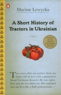 a-short-history-of-tractors-in-ukrainian-by-marina-lewycka