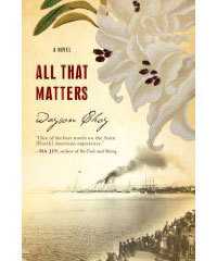 all-that-matters-by-wayson-choy-200