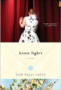 house-lights-by-leah-hager-cohen1