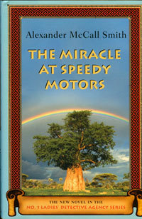 miracle-at-speedy-motors-by-alexander-mccall-smith