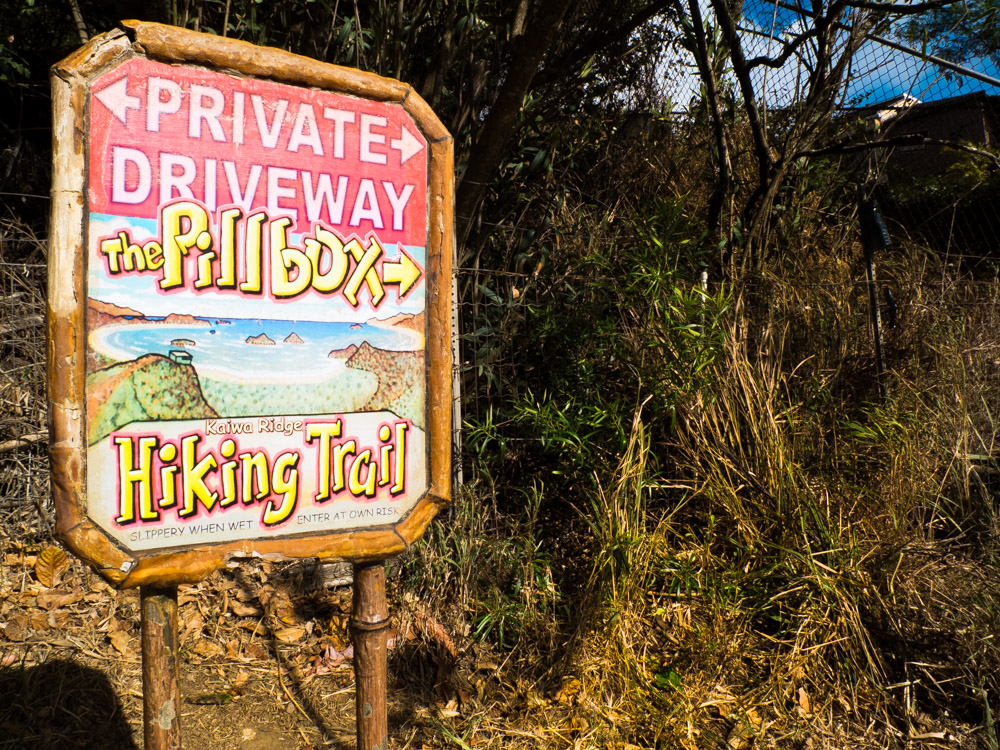Lucky We Live Hawaii Pillbox Hike Oahu