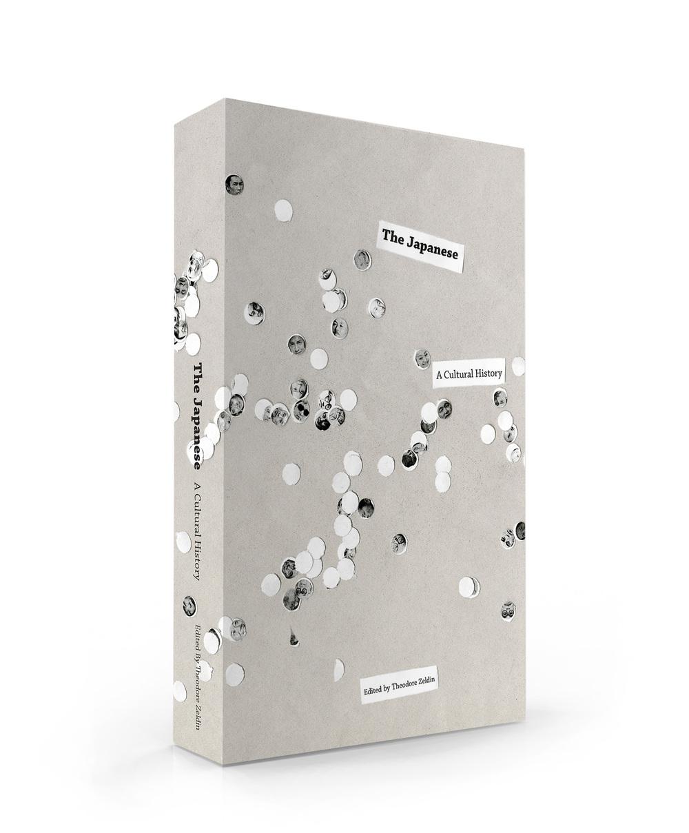 bookcoverside2.jpg