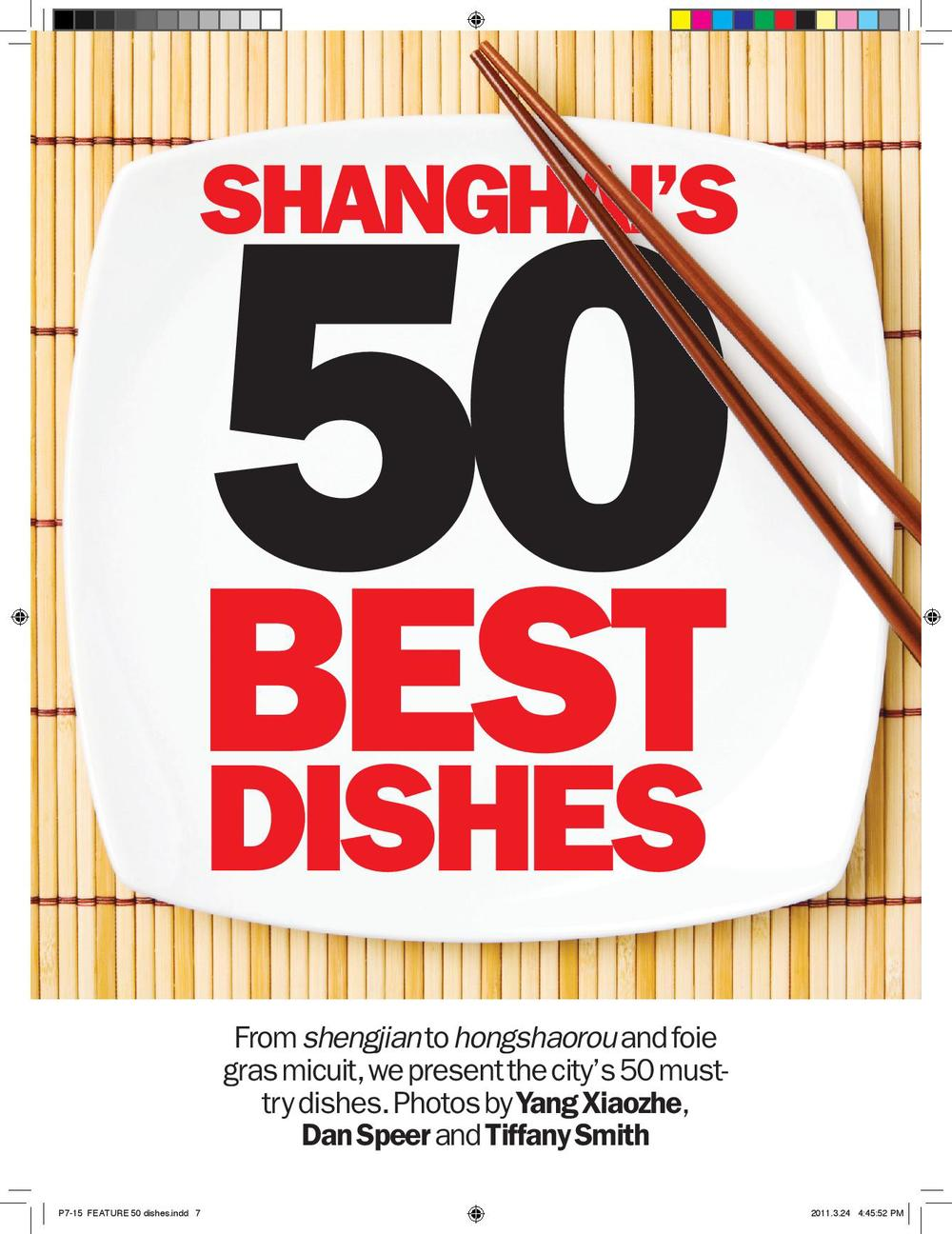 P7-15  FEATURE 50 dishes-ok-page-001.jpg