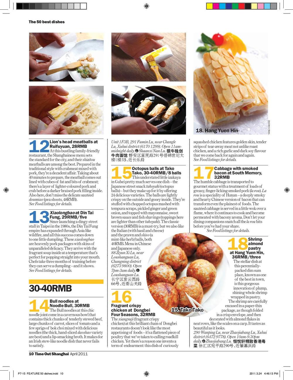 P7-15  FEATURE 50 dishes-ok-page-004.jpg