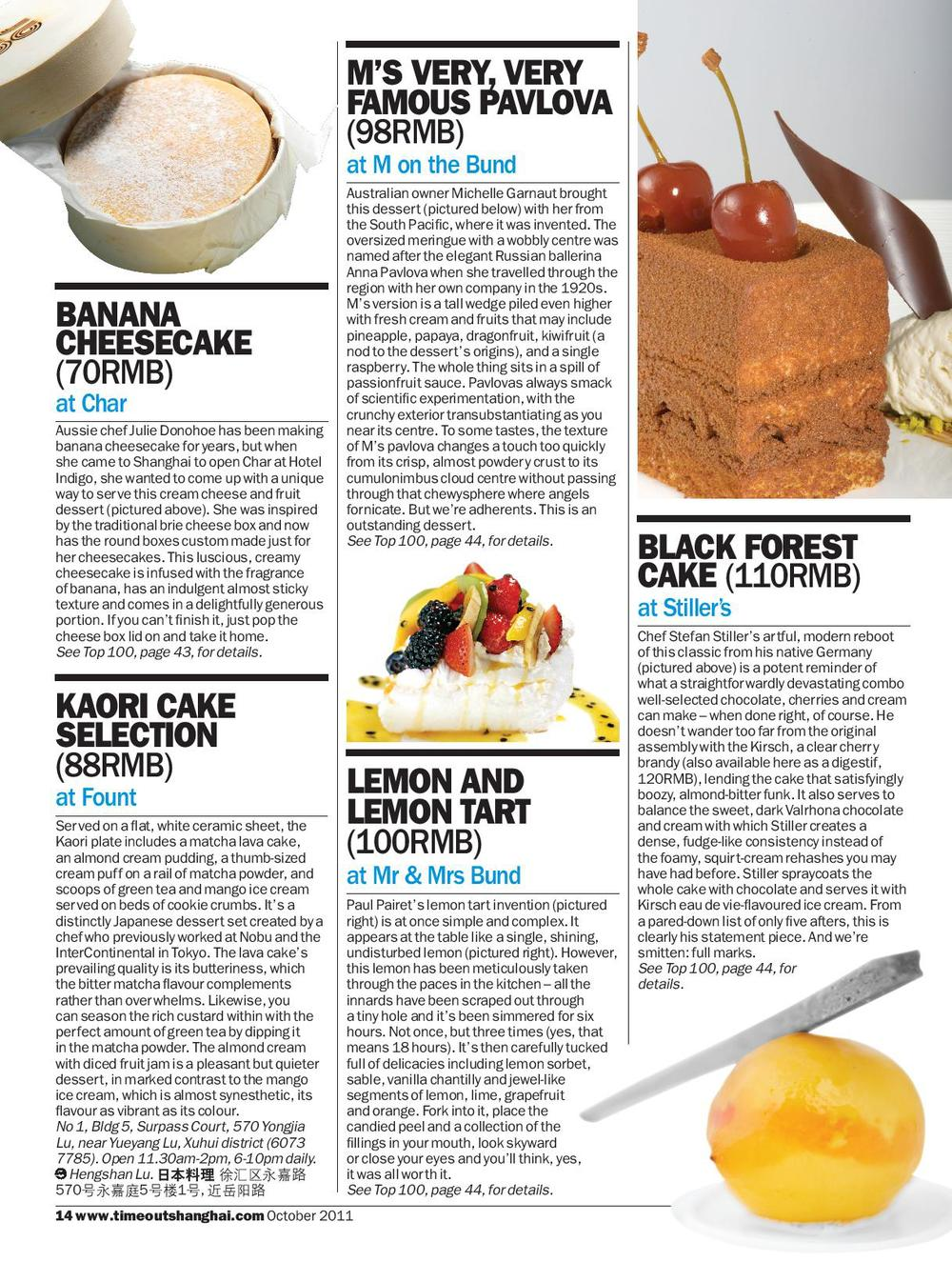 P8-14 FEATURE - Shanghai best desserts Oct 2011-page-004.jpg