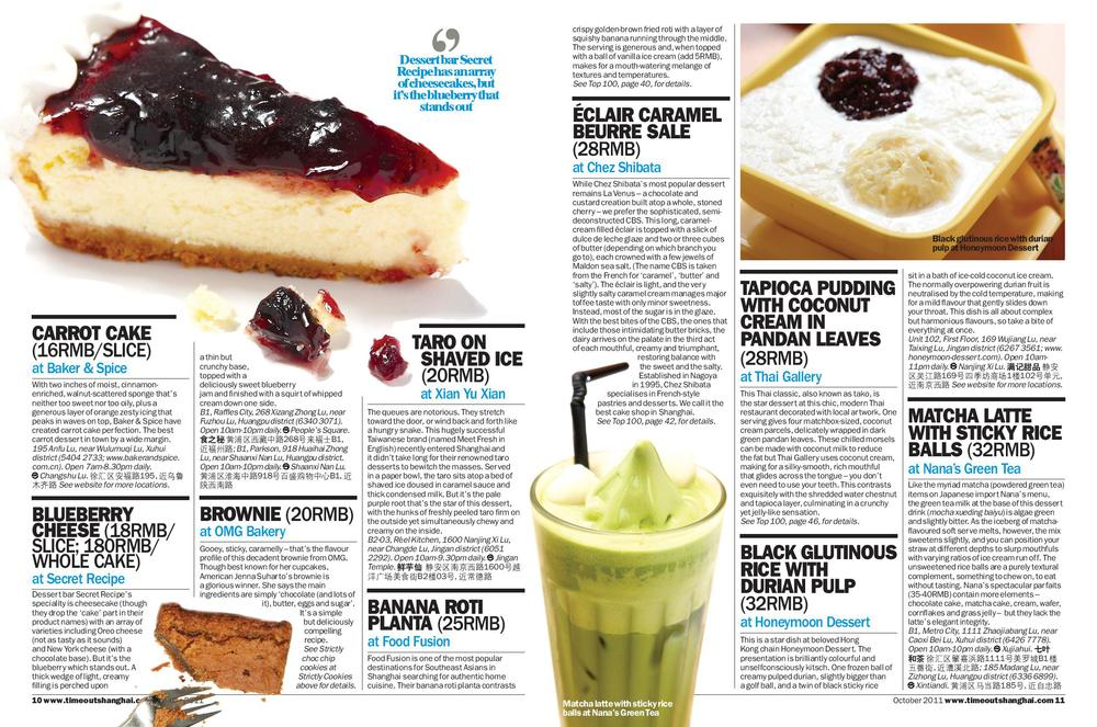 P8-14 FEATURE - Shanghai best desserts Oct 2011-page-002.jpg
