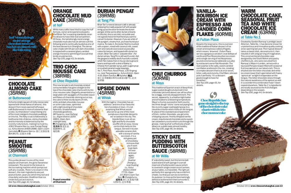 P8-14 FEATURE - Shanghai best desserts Oct 2011-page-003.jpg