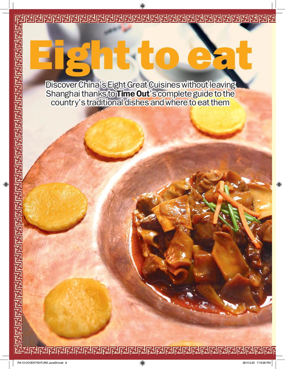 P8-13 COVER FEATURE Eight Great Cuisines June 2014-page-001.jpg