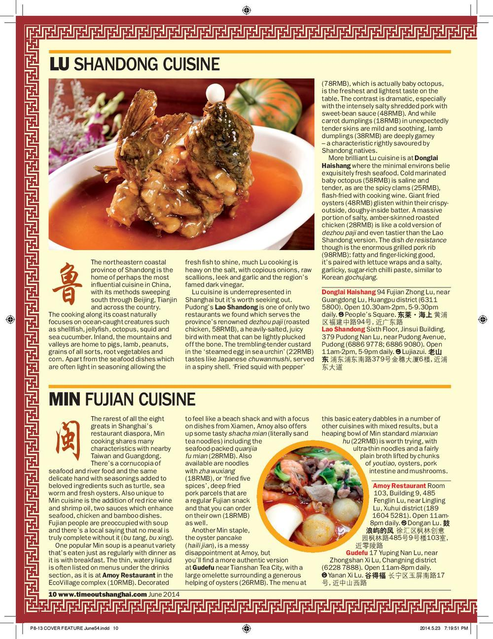 P8-13 COVER FEATURE Eight Great Cuisines June 2014-page-003.jpg